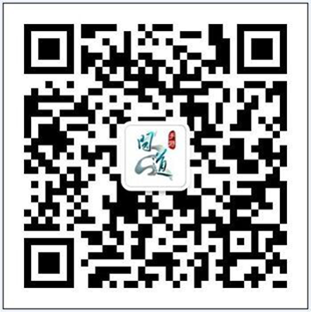 《问道》手游官方微信二维码
